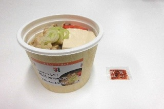 Oniku Tappuri! Pork Miso Soup sold at 7-Eleven stores in the Nagano region